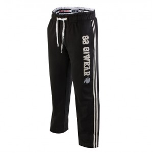 82 Sweat Pants  S/M