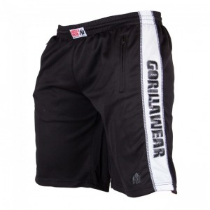 Track Shorts Black/White S/M