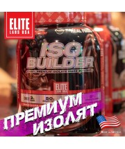 100% IsoBlend ELITE LABS USA