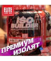 100% IsoBlend ELITE LABS USA