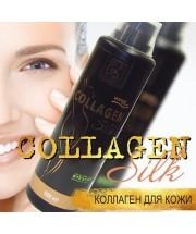 Коллаген для кожи Verisol