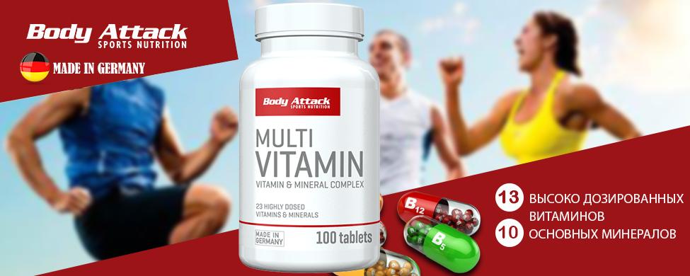Multi Vitamin - 100 Tabs