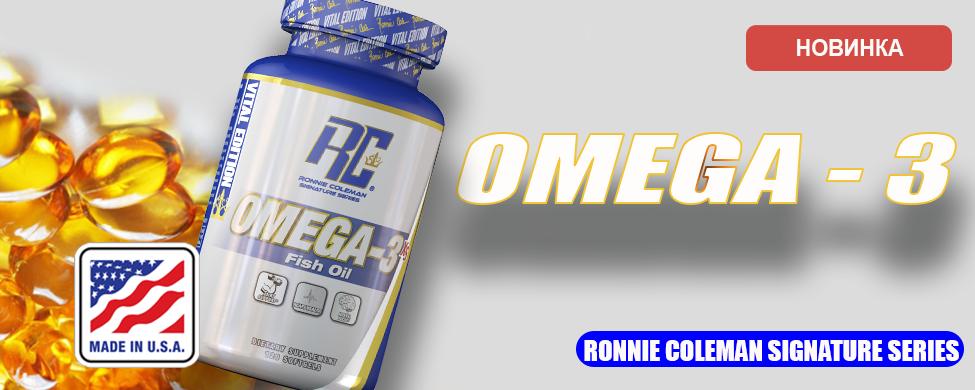 Omega-3 Fish Oil 120 softgels
