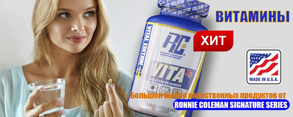 Vita XS Multivitamin 120 tablets