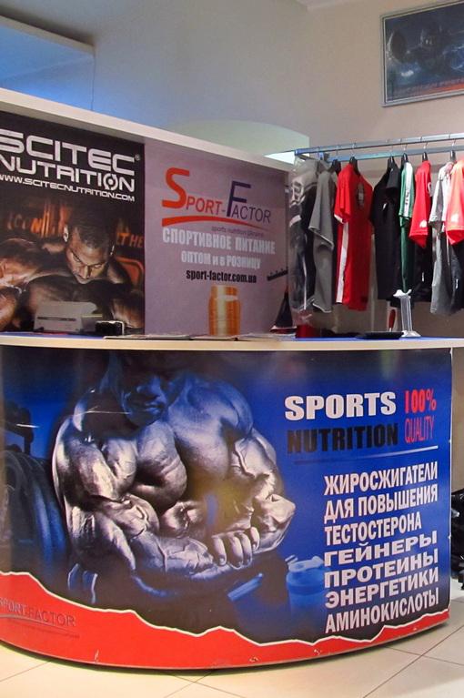 Sport-Factor спортивное питание в Харькове